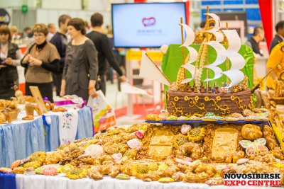 The Exhibitions InterFood Siberia and 'Package of Siberia